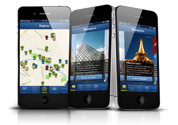 Travelme_audioguide_paris_versal