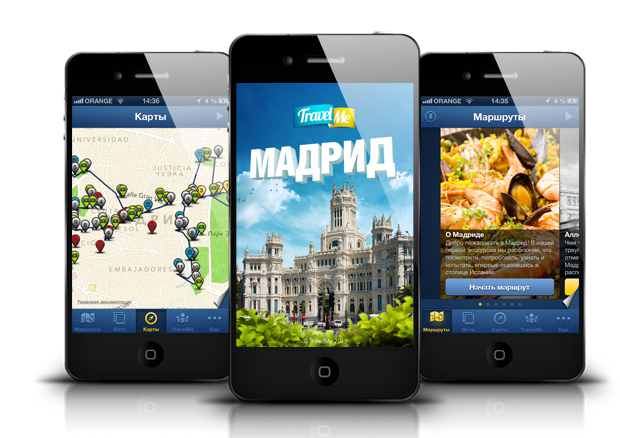 Travelme_audioguide_madrid_01