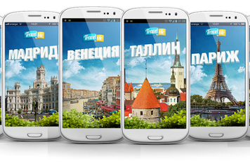 Sm_travelme_android